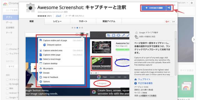 スクリーンショット 2015-11-08 8.50.41