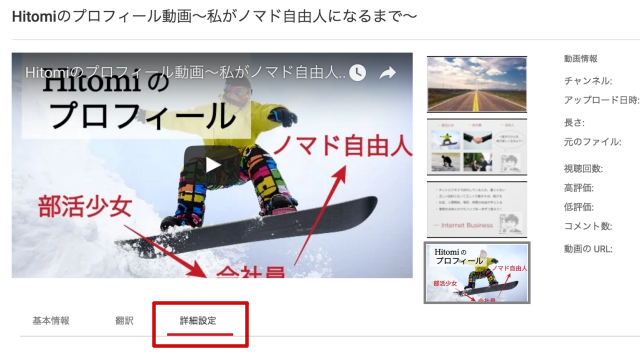 Youtube動画,コメント,評価,非表示,方法