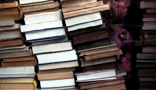 【トレンドアフィリエイト】スキマ時間をうまく使って記事を書く方法