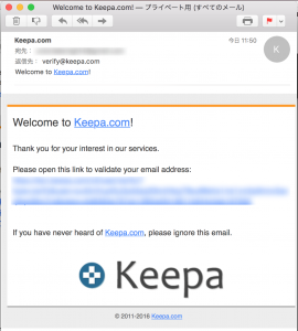 Amazon、商品ページ、ランキング、価格推移表、表示、Keepa、導入方法