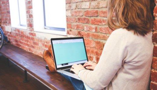 【ノマド】インターネット回線はポケットWi-fiと自宅の固定回線どっちが便利?