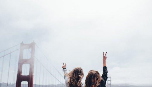 あなたを理解してくれる親友を大事にしよう|負の感情との向き合い方