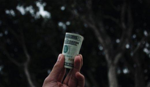 『お金を稼ぐ』というマインドブロックは外してしまおう|お金を稼ぐことは価値提供