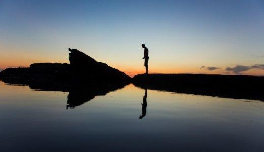 自分らしく生きる方法とは|固定観念に縛られず、自由な発想を心がける