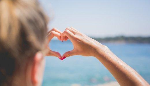 『思考は現実化する』スピードと恋愛を成就させる方法