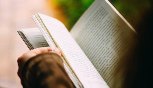自由なライフスタイルを手に入れるために読むべき本を紹介|ノジーさん×Hitomi対談