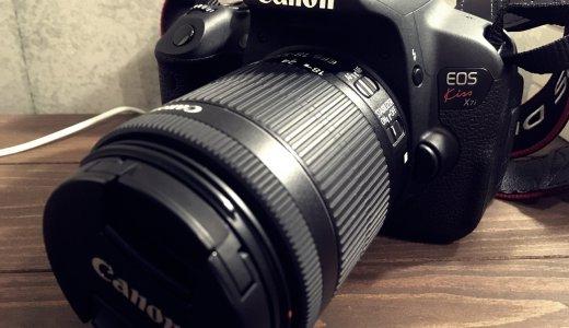 【ノマド】海外女子旅にオススメの一眼レフカメラとカメラバッグを紹介!