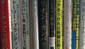 ダイレクト出版、年間購読、レビュー、口コミ