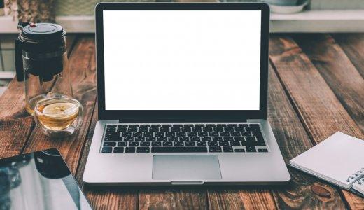 Mac買うならbookかProか?それぞれ1年以上使ってみた私の比較と感想