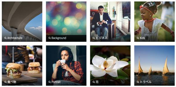 有料画像,有料素材,おすすめ,サイト,写真,イラスト,動画,ダウンロード